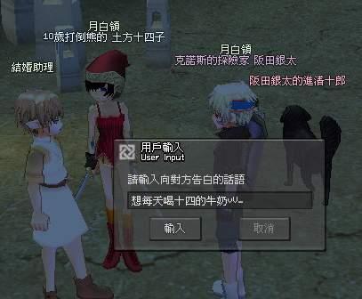 mabinogi_2008_11_26_027.JPG