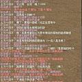 mabinogi_2008_11_26_034.JPG
