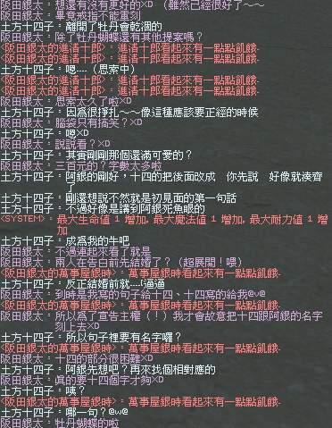 mabinogi_2008_11_26_035.JPG