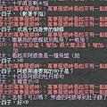 mabinogi_2008_11_26_036.JPG