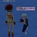 mabinogi_2008_11_28_018.JPG
