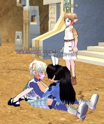 mabinogi_2008_11_29_007.JPG