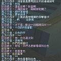 mabinogi_2008_11_29_009.JPG