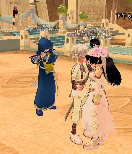 mabinogi_2008_11_29_043.JPG