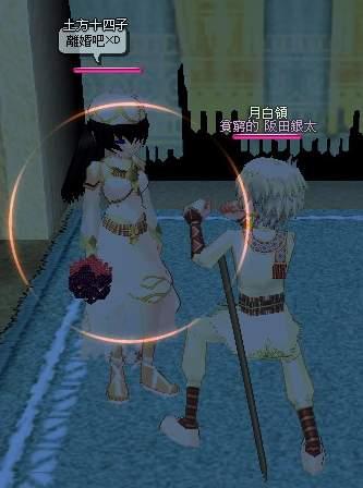 mabinogi_2008_11_29_148.JPG