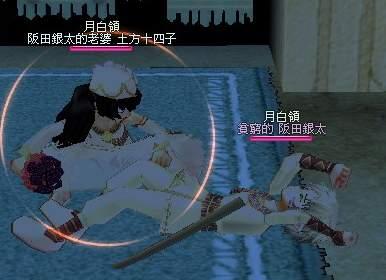 mabinogi_2008_11_29_156.JPG