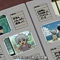 snapshot20081206073017.jpg