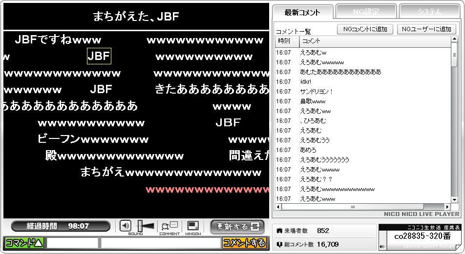 nico_tasokuri09080610.JPG