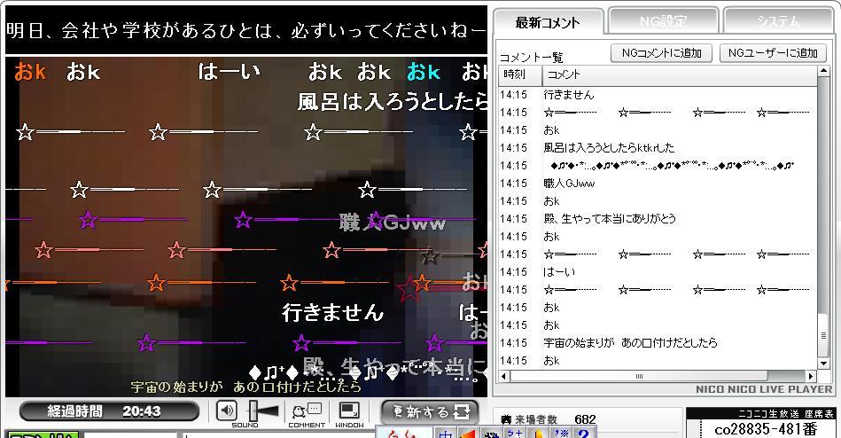 nico_tasokuri090806.JPG
