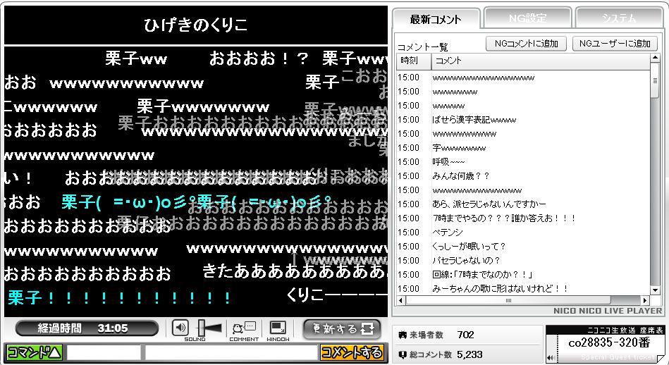 nico_tasokuri09080603.JPG