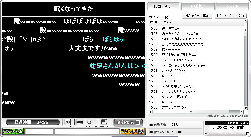 nico_tasokuri09080604.JPG