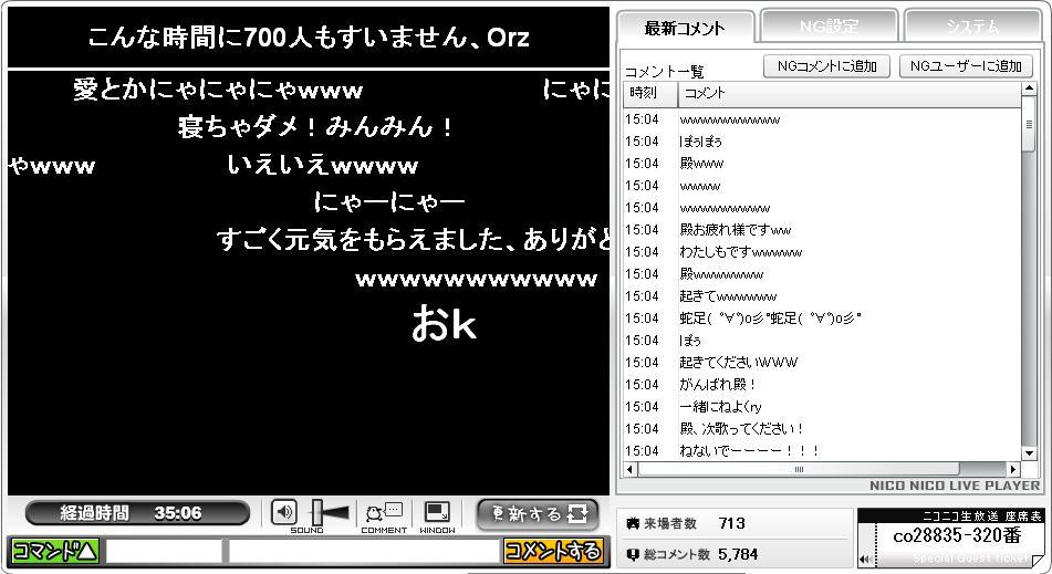nico_tasokuri09080605.JPG