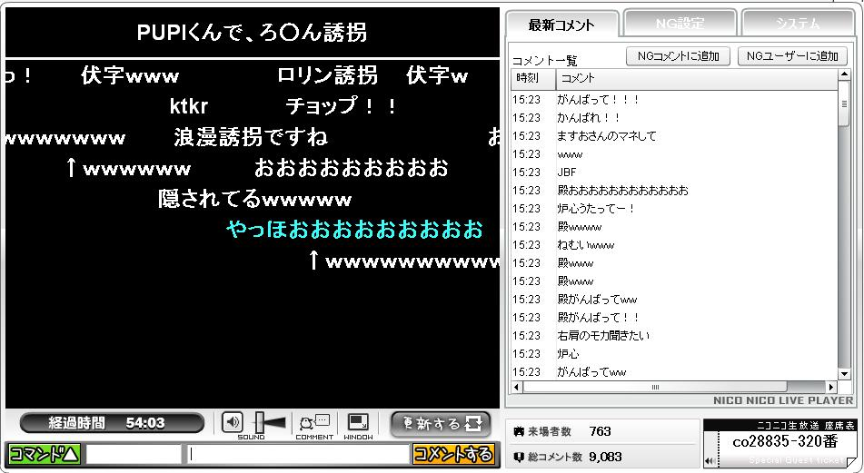 nico_tasokuri09080608.JPG