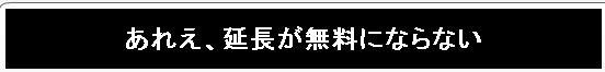 nico_tasokuri09080609.JPG