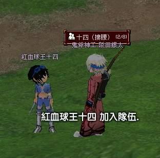 mabinogi_2009_08_01_013.JPG