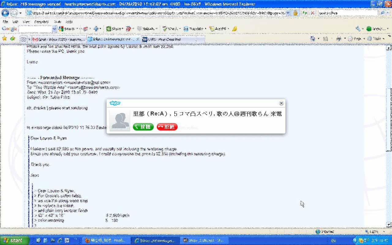 0427_gokoma 03.JPG