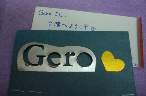 CIMG6439.JPG