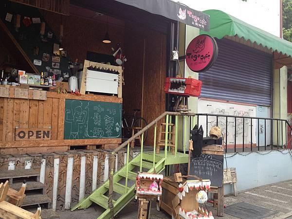 Togu Cafe
