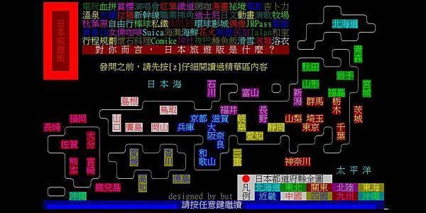 螢幕截圖 2013-10-18 16.43