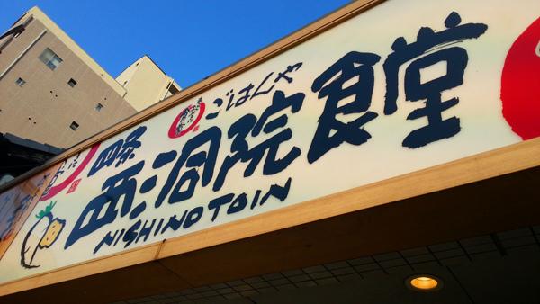 20121207_091108