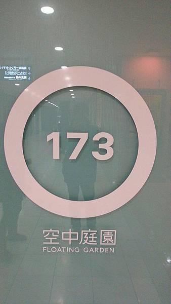 20121210_171650