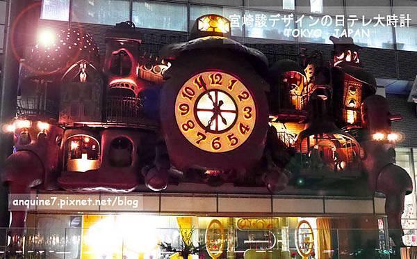 宮崎駿デザインの日テレ大時計-08