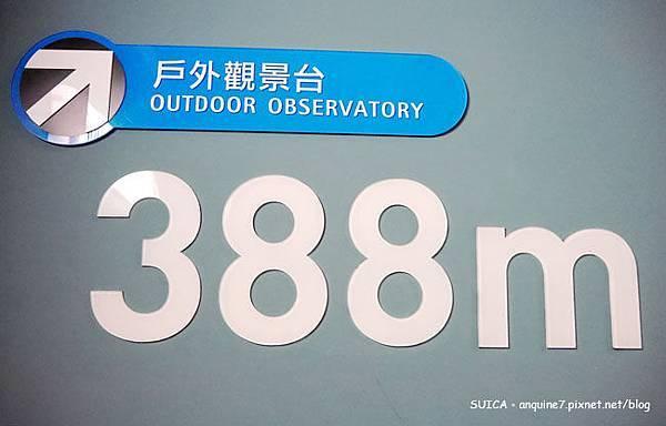 P1080149拷貝