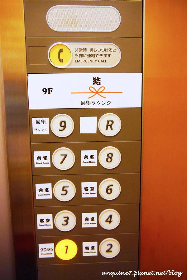 浅草ホテル 旅籠9