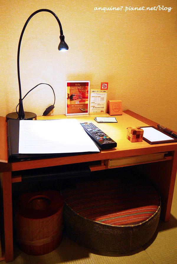 浅草ホテル 旅籠20