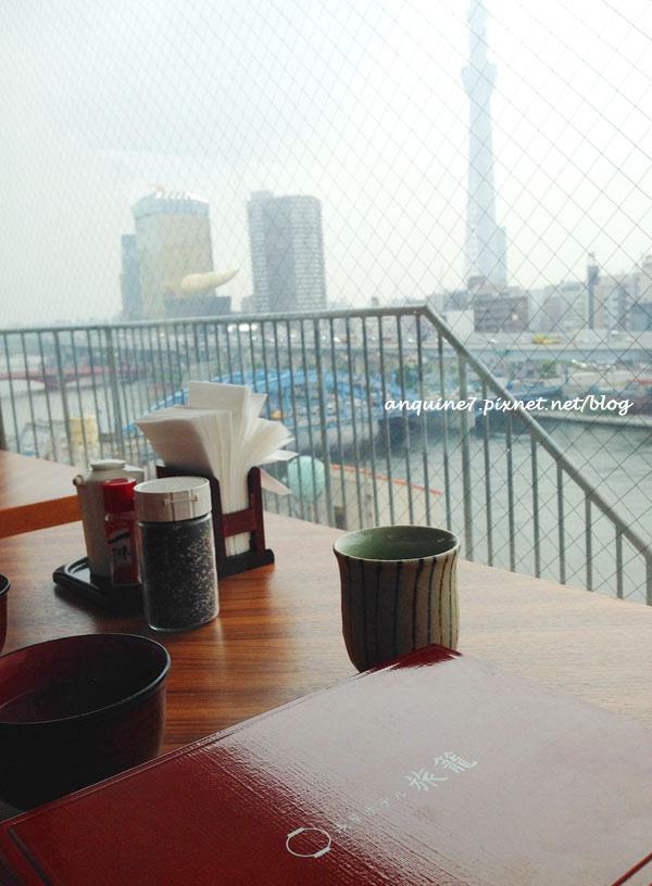 浅草ホテル 旅籠31