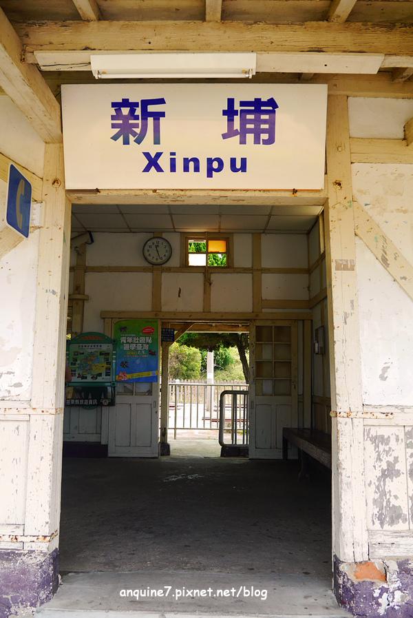 新埔車站19拷貝