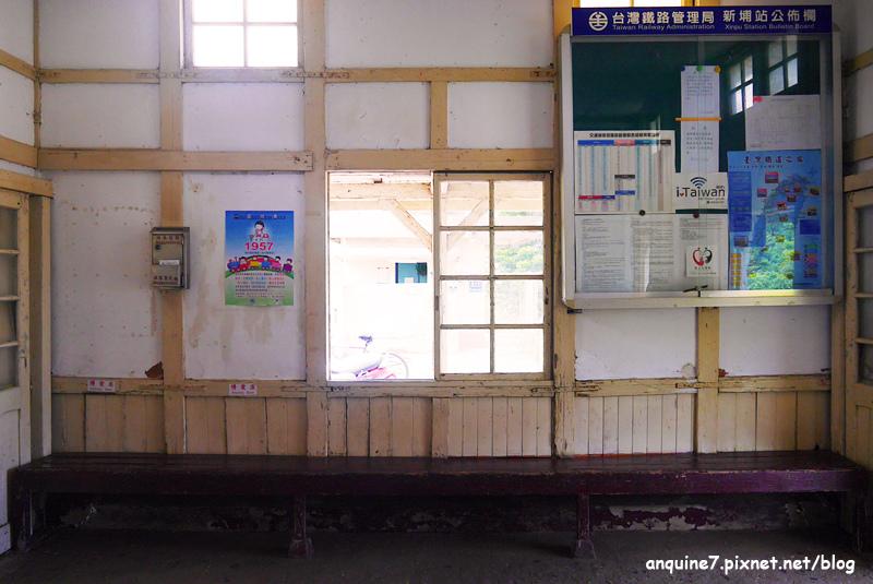 新埔車站12拷貝