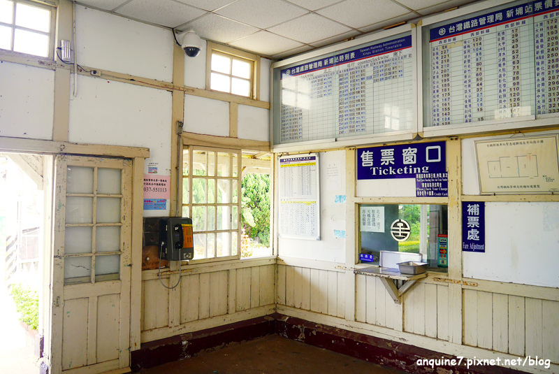 新埔車站11拷貝