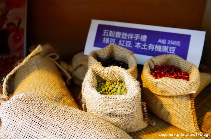 永豐米糧行24