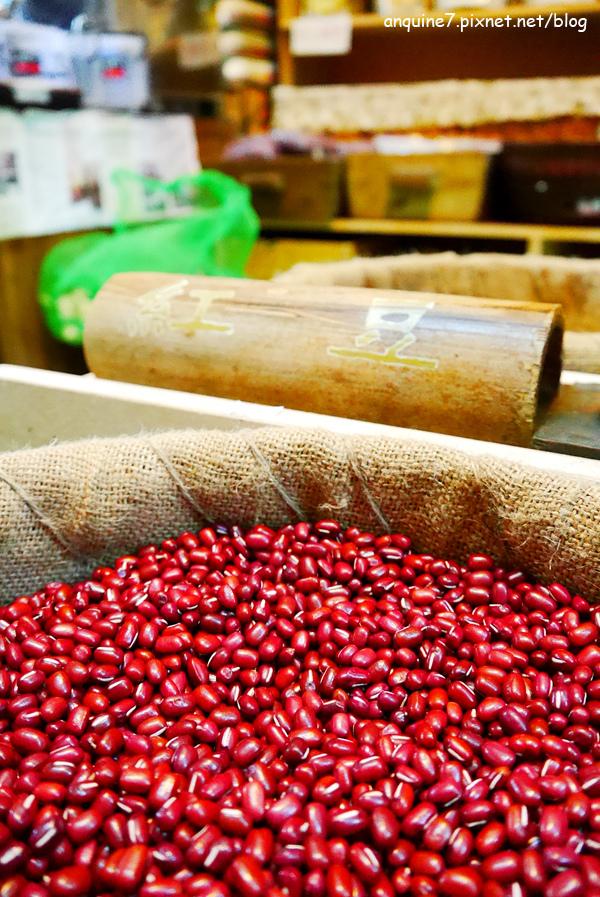 永豐米糧行26
