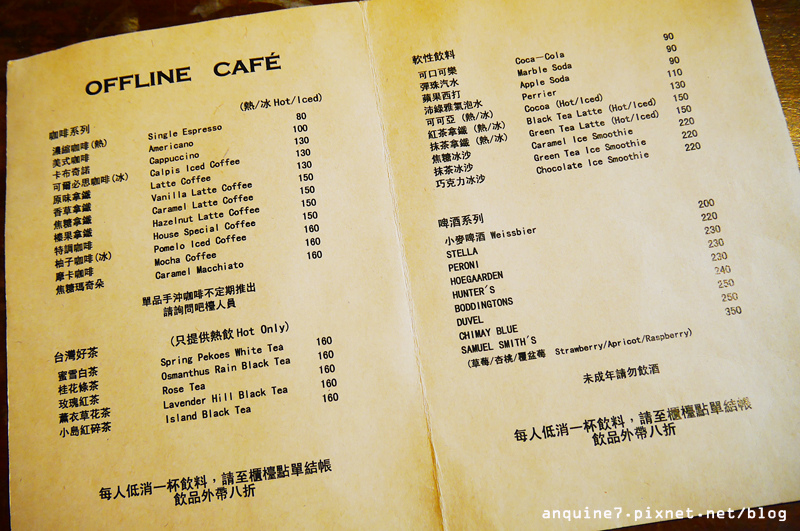 offline離線咖啡7