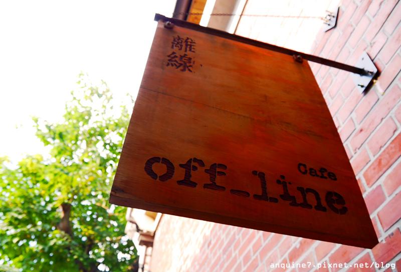 offline離線咖啡1