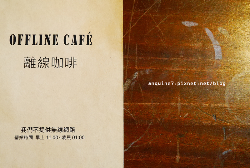 offline離線咖啡6