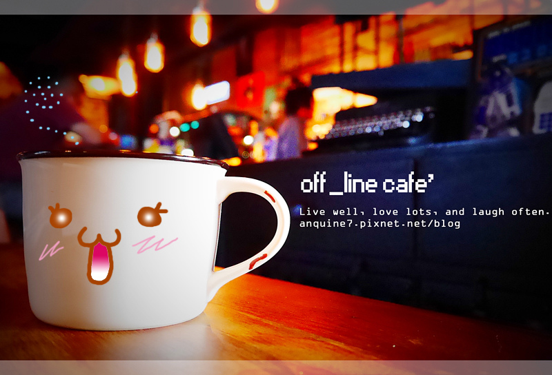 offline離線咖啡封面1