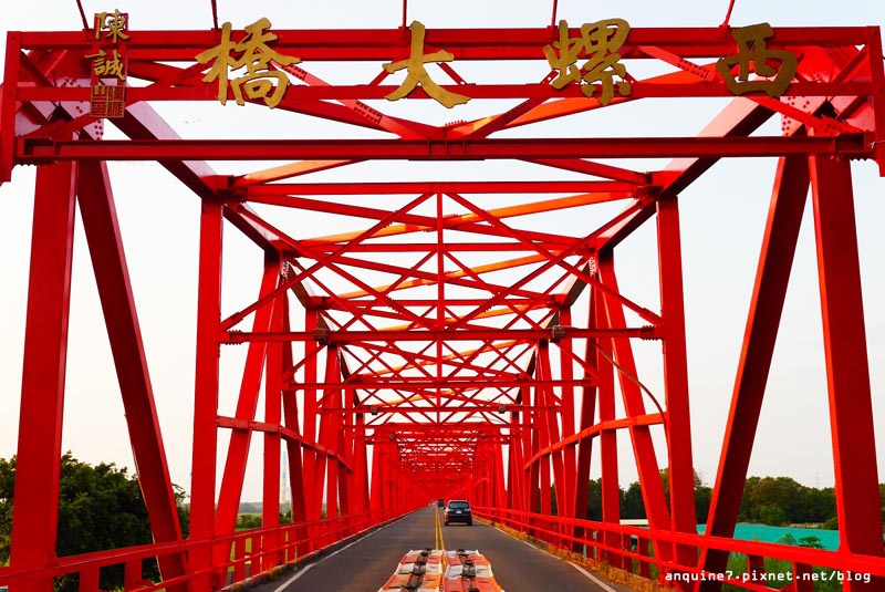 西螺大橋7