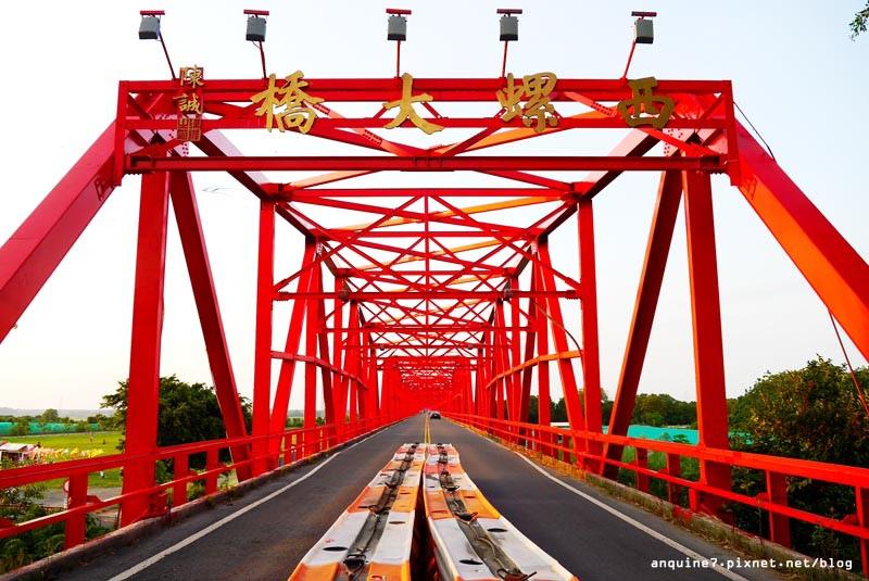 西螺大橋6