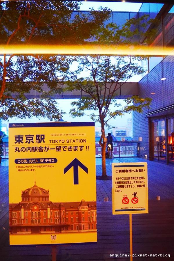 廖西瓜@東京車站1