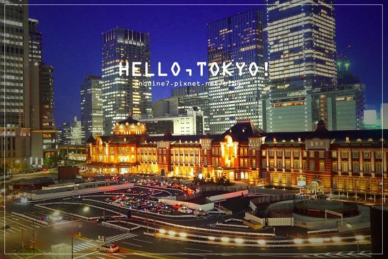 東京車站封面
