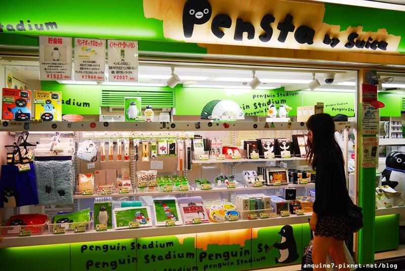 廖西瓜@東京駅一番街20
