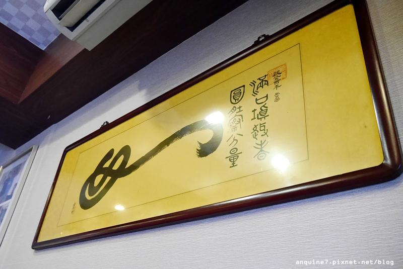 廖西瓜@滿圓料理店5
