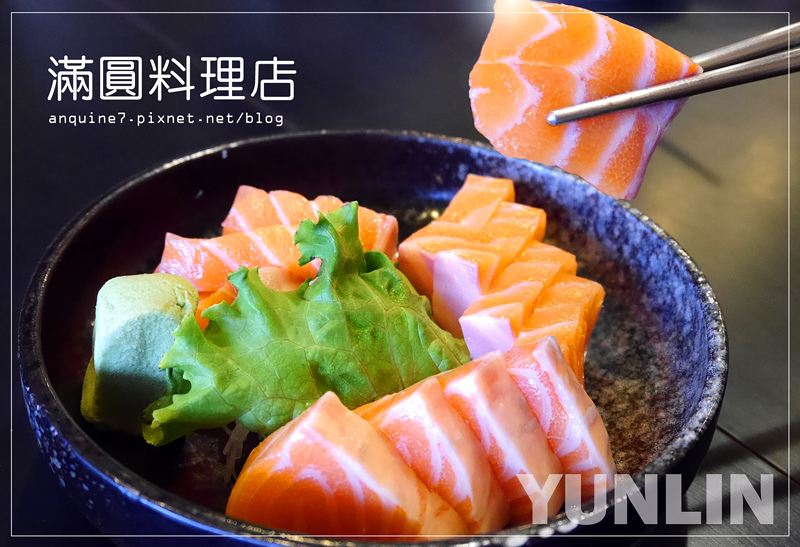 廖西瓜@滿圓料理店封面