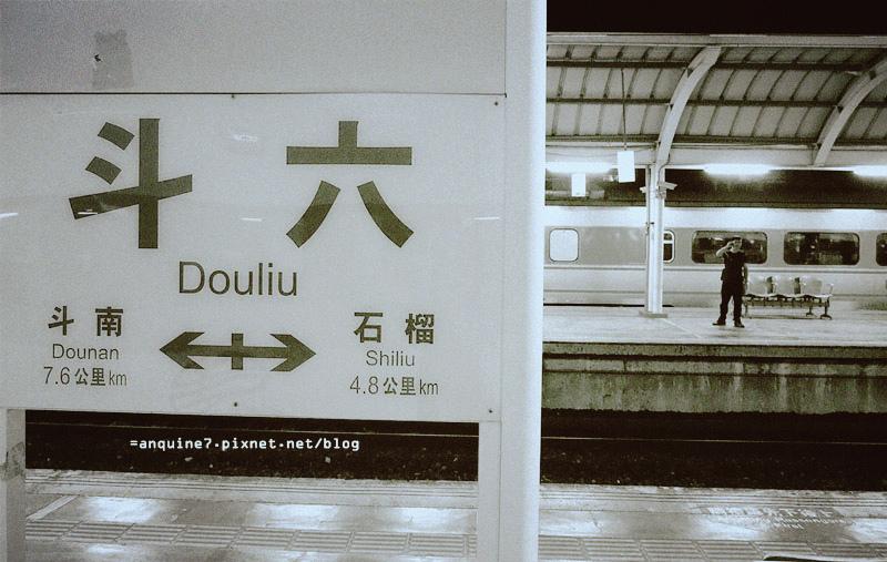 廖西瓜@斗六車站1