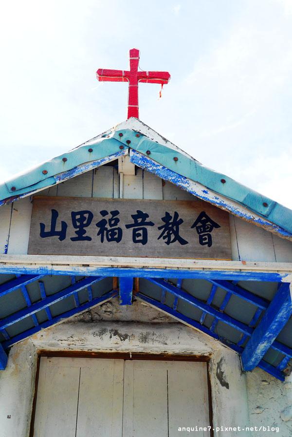 廖西瓜@台東山里車站&山里福音教會39