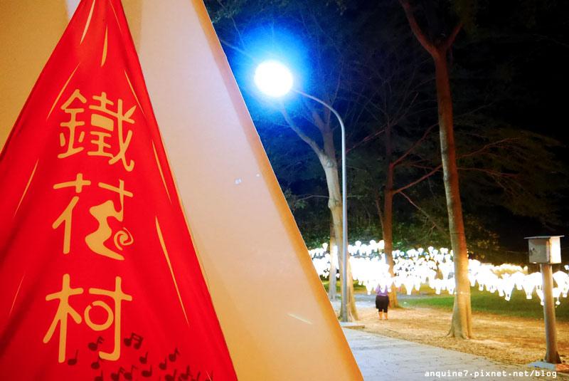 廖西瓜@台東鐵花村藍晒圖22