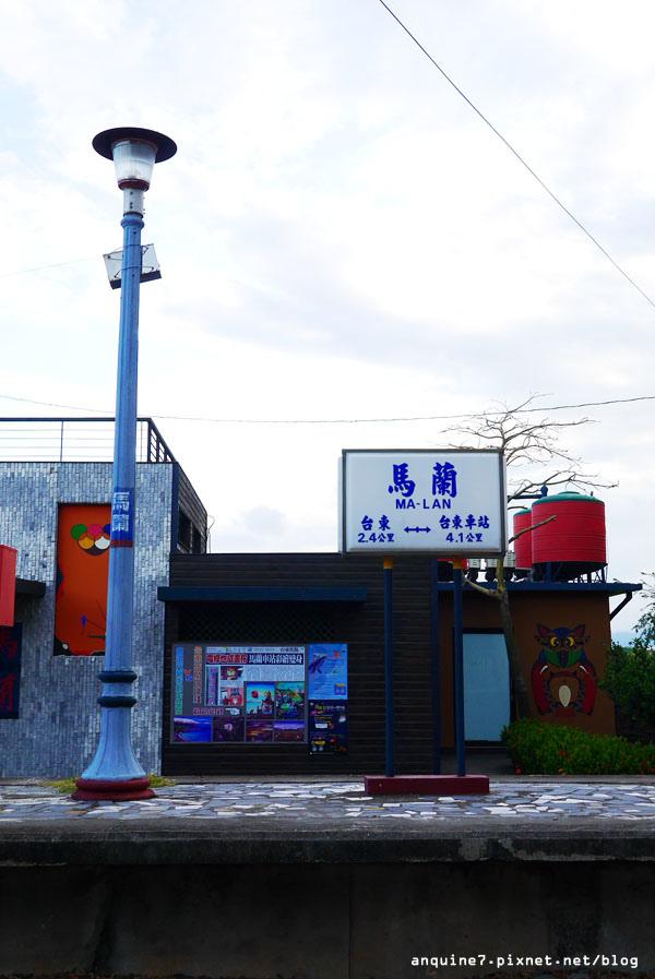 廖西瓜@台東東糖文化創意產業園區12